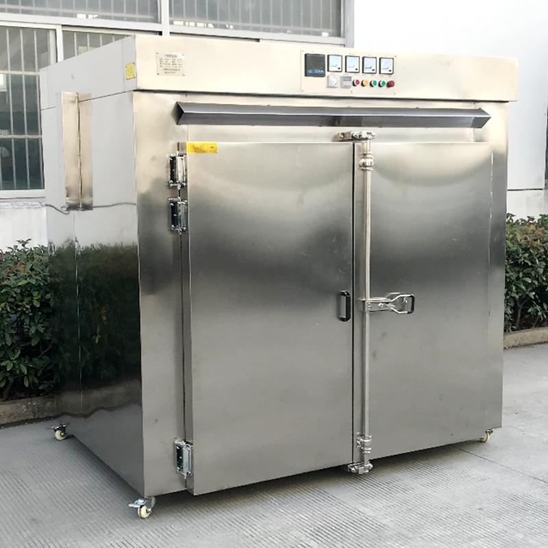 HJ101-20-1